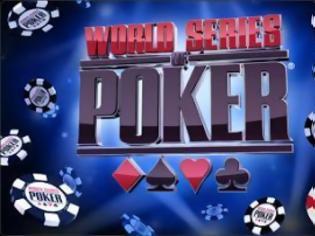 Φωτογραφία για Οι αλλαγές στο WSOP 2013