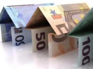 Φωτογραφία για Η ρύθμιση για τα «κόκκινα» δάνεια