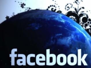 Φωτογραφία για Facebook με ταυτότητα στη Γερμανία