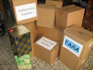 Φωτογραφία για Πάτρα: Οι Πολίτες Εν Δράσει και η Κοινο_Τοπία συγκέντρωσαν και διέθεσαν είδη για τη στήριξη οικογενειών που έχουν ανάγκη