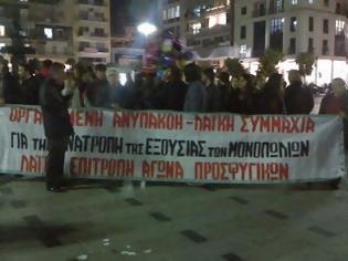 Φωτογραφία για Πάτρα: Κάλεσμα της Λαϊκής Επιτροπής Προσφυγικών για την απεργία στις 20 Φεβρουαρίου
