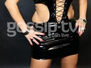 Φωτογραφία για Eλληνίδα τραγουδίστρια με δερμάτινο φόρεμα και... μπυροκοίλι!