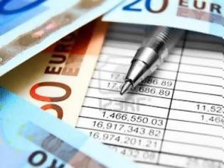 Φωτογραφία για Γιατί θέλει κούρεμα των δανείων του ιδιωτικού τομέα το ΔΝΤ