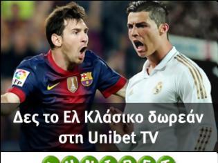 Φωτογραφία για Δες το ΡΕΑΛ-ΜΠΑΡΤΣΕΛΟΝΑ χωρίς Συνδρομή στη Unibet TV!