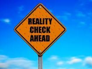 Φωτογραφία για Η θεωρία και η πραγματικότητα...