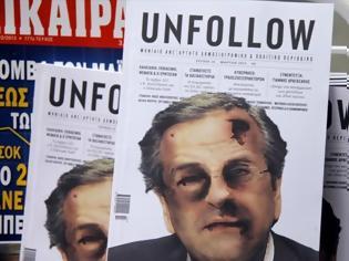 Φωτογραφία για Παρέμβαση εισαγγελέα για το εξώφυλλο του Unfollow ζητεί ο Αδ. Γεωργιάδης
