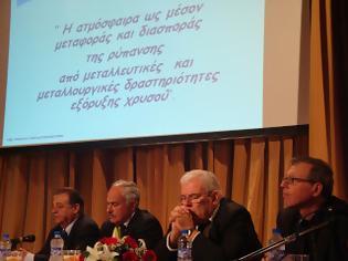 Φωτογραφία για Θράκη: Οι ακαδημαϊκοί λένε όχι στην εξόρυξη Χρυσού