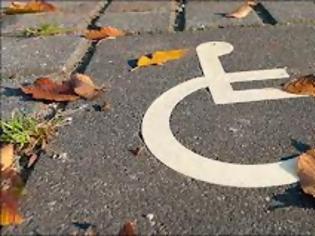 Φωτογραφία για Ούτε για τους ανάπηρους δεν υπάρχει πλέον μέριμνα, υποστηρίζει αναγνώστης