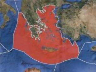 Φωτογραφία για Κείμενο κόλαφος της Ε.Ε. για ελληνική ΑΟΖ - Βλέπει ως και πόλεμο Ελλάδας-Τουρκίας