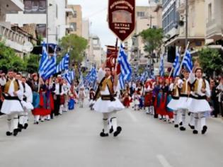 Φωτογραφία για Πάτρα: O Παγκαλαβρυτινός Σύλλογος άνοιξε την παρέλαση - Δείτε φωτο