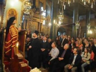 Φωτογραφία για Βαρθολομαίος:Αν δεν υπήρχε η Μεγάλη Εκκλησία η Πόλη θα ήταν φτωχότερη
