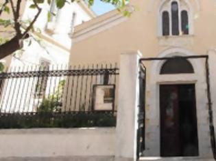 Φωτογραφία για «Χρυσάφι» για δημιουργία ιστοσελίδας δίνει η Αρχιεπισκοπή - Κοστίζει 3.737.529,73 ευρώ!