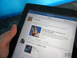 Φωτογραφία για ΕΝΟΙΚΙΑΣΗ iPad στην Ελλαδα !! RentaPad.gr