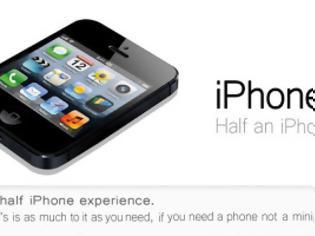Φωτογραφία για Διέρρευσε νέα φωτογραφία για το επόμενο φθηνό iPhone!