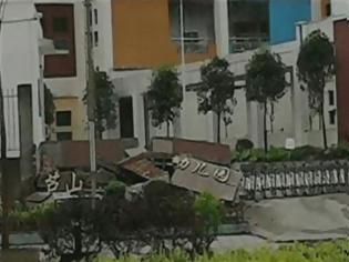 Φωτογραφία για Τουλάχιστον 152 οι νεκροί από το σεισμό στην Κίνα