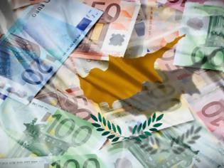 Φωτογραφία για Η Κύπρος θυσία στο ευρώ του Σαμαρά