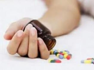 Φωτογραφία για Με χάπια επιχείρησε να βάλει τέλος στη ζωή της 17χρονη