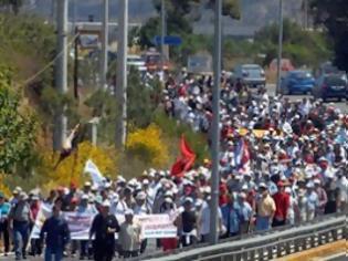 Φωτογραφία για Κυκλοφοριακές ρυθμίσεις λόγω της Πορείας Ειρήνης