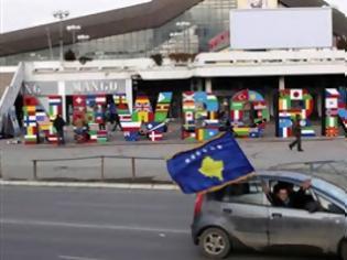 Φωτογραφία για Ικανοποίηση στο Κόσοβο για τη συμφωνία με τη Σερβία