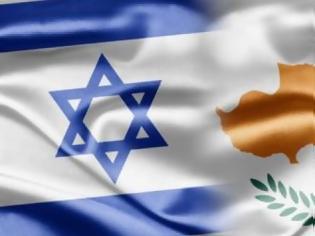 Φωτογραφία για «Nέα εποχή για τις σχέσεις Κύπρου - Ισραήλ»