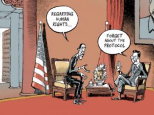 Φωτογραφία για Το Πεκίνο ξιφουλκεί κατά της ετήσιας αμερικανικής έκθεσης για τα ανθρώπινα δικαιώματα