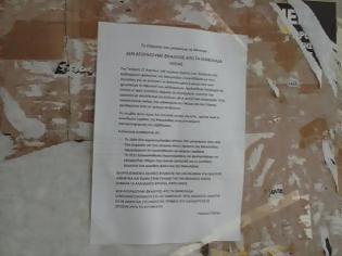 Φωτογραφία για Πάτρα: Γέμισε η πόλη φυλλάδια Δεν αγοράζουμε φράoυλες