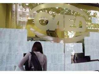 Φωτογραφία για Πάνω από 870.000 οι εγγεγραμμένοι άνεργοι στα μητρώα του ΟΑΕΔ - H μεγαλύτερη αύξηση στη Δυτική Ελλάδα
