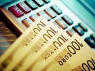 Φωτογραφία για Αυξάνεται ο εταιρικός φόρος στην Κύπρο στο 12,5%