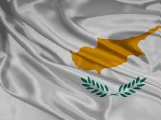 Φωτογραφία για Όλα στο σφυρί στην Κύπρο - Aκόμη και η υπηκοότητα