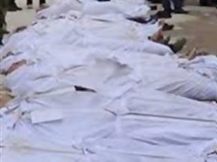 Φωτογραφία για Συρία: Καταγγελίες για σφαγές και συνοπτικές εκτελέσεις 85 ατόμων