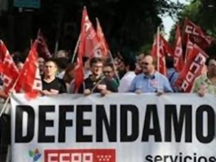 Φωτογραφία για Ισπανία: Βγήκαν στους δρόμους γιατροί και νοσηλευτές
