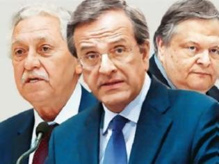 Φωτογραφία για Ανοικτή επιστολή-διαμαρτυρία προς την Ελληνική Κυβέρνηση