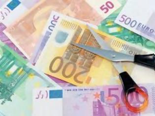 Φωτογραφία για Κεντρική Τράπεζα: Κούρεμα και στις εξαιρέσεις