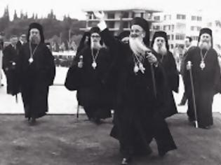 Φωτογραφία για Εκκλησία και 21η Απριλίου: Ποιος ο πραγματικός ρόλος του αρχιεπισκόπου Ιερωνύμου του Α΄...!!!