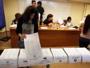 Φωτογραφία για Καταγγελίες για νοθεία στις σπουδαστικές εκλογές του ΑΤΕΙΘ