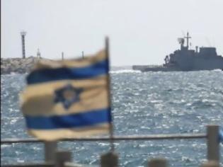 Φωτογραφία για Κοινή άσκηση Κύπρου-Ισραήλ