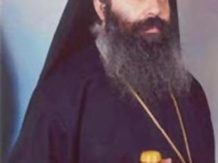 Φωτογραφία για Στα σύνορα Συρίας - Τουρκίας / Απήχθησαν ο μητροπολίτης Χαλεπίου Παύλος και ο επίσκοπος Μαρωνιτών Ιωάννης...!!!