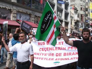 Φωτογραφία για Turkey And The Chechens