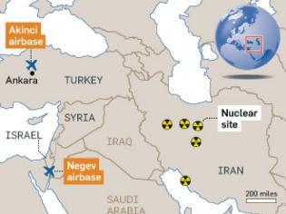 Φωτογραφία για Report: Israel eyes use of Turkish airbase