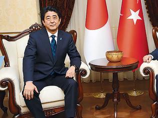 Φωτογραφία για Τουρκία: Συμφωνία με Ιαπωνία για κατασκευή πυρηνικού εργοστασίου στη Σινώπου του Ευξείνου Πόντου