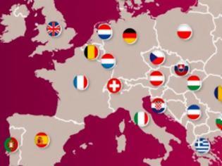 Φωτογραφία για Όλοι σχεδόν οι Ευρωπαίοι είναι... συγγενείς μεταξύ τους