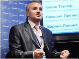"""Φωτογραφία για Η Microsoft """"εισβάλλει"""" στην Αγία Πετρούπολη!"""