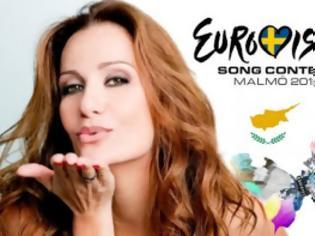 Φωτογραφία για Η Κύπρος εκτός του τελικού της Eurovision