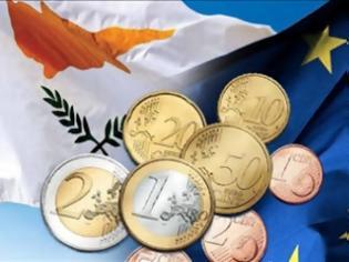 Φωτογραφία για Παραμονή στην Ευρωζώνη επιθυμεί η πλειοψηφία των Κυπρίων σύμφωνα με δημοσκόπηση