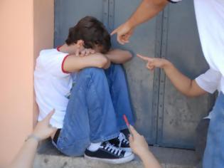 Φωτογραφία για Η σχολική βία στα σχολεία της Δύσης