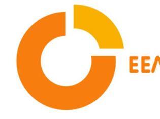 Φωτογραφία για ΕΕΛ/ΛΑΚ: Επιστολή για ανοιχτά δεδομένα στη Δημόσια Διοίκηση