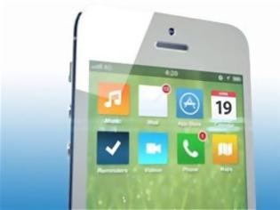 Φωτογραφία για Τα χαρακτηριστικά του νέου iPhone που «προδίδει» το iOS 7