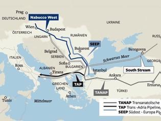 Φωτογραφία για «Το Αζερμπαϊτζάν κλίνει προς Nabucco, όχι TAP, για το φυσικό αέριο»