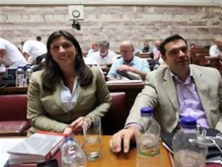 Φωτογραφία για Αλλαγή του πολιτικού σκηνικού στην Ελλάδα βλέπει ο ΣΥΡΙΖΑ