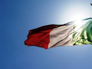Φωτογραφία για «Η Ιταλία κινδυνεύει να χρεοκοπήσει», αναφέρει έκθεση επενδυτικής τράπεζας